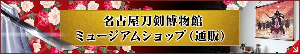 包丁【ハートマークショップ】通販ショップ
