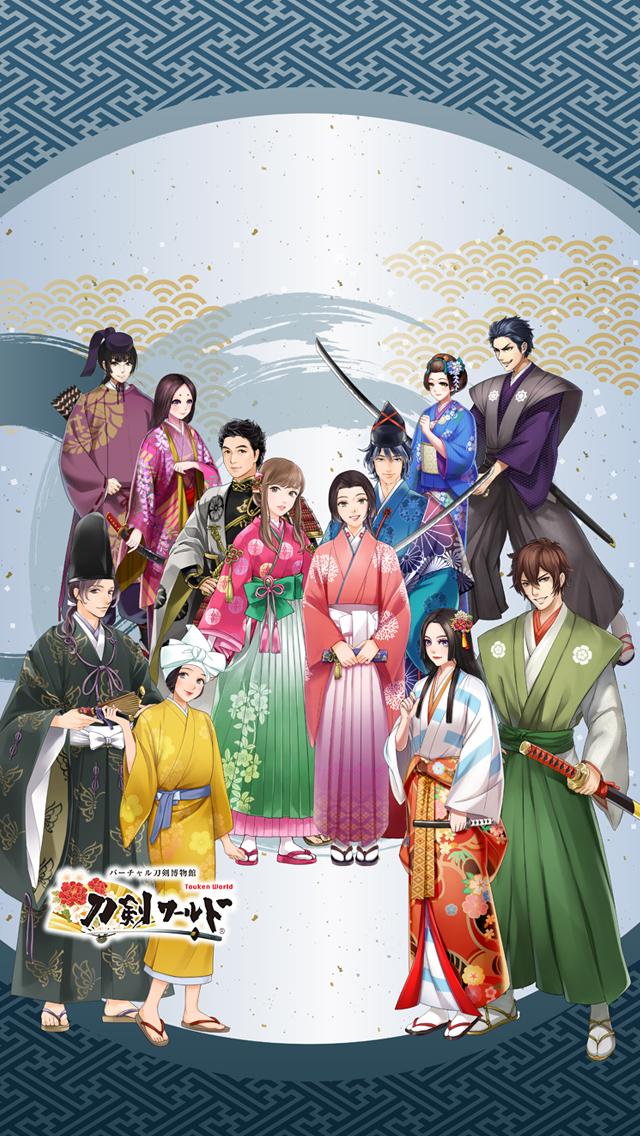 刀剣キャラクターのイラスト壁紙08 全時代