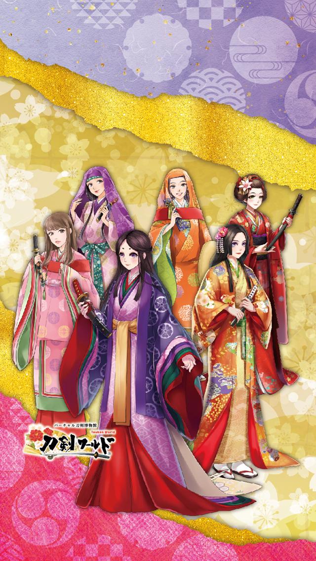 刀剣キャラクターのイラスト壁紙09 男性