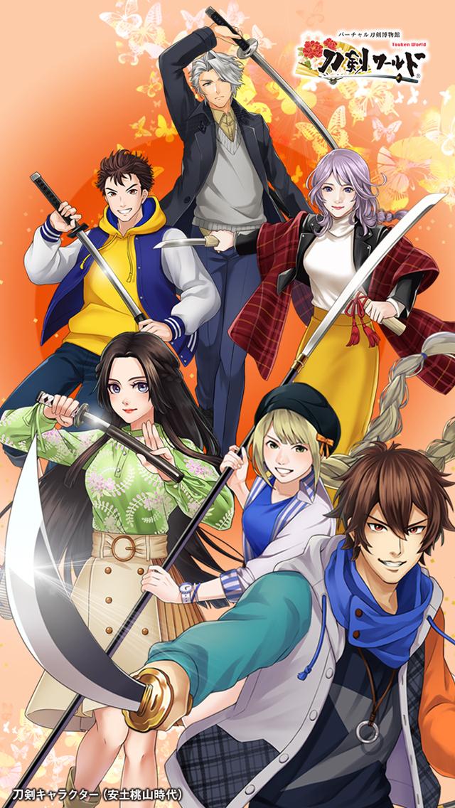 刀剣キャラクターのイラスト壁紙(現代衣装)05 安土桃山時代