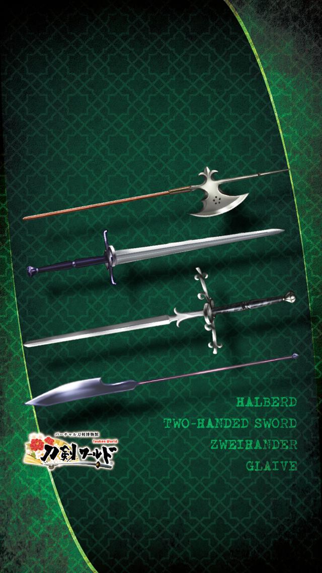 刀剣・剣イラスト壁紙04 中世ヨーロッパ